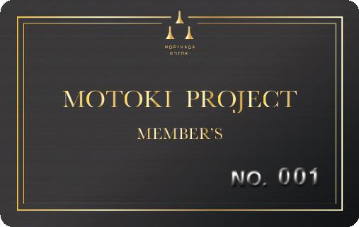MOTOKI_PROJECT会員カード_page-0001 2
